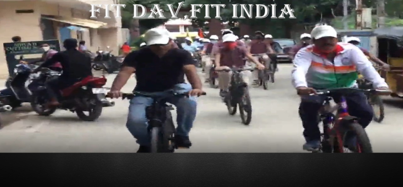 FIT DAV,FIT INDIA